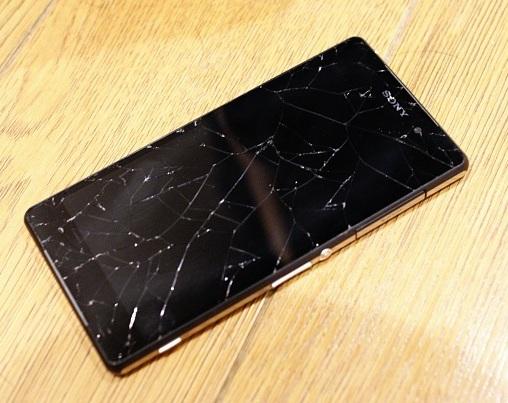 Sửa chữa điện thoại Sony Z