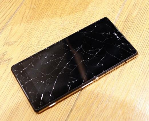 Màn hình điện thoại sony bị vỡ